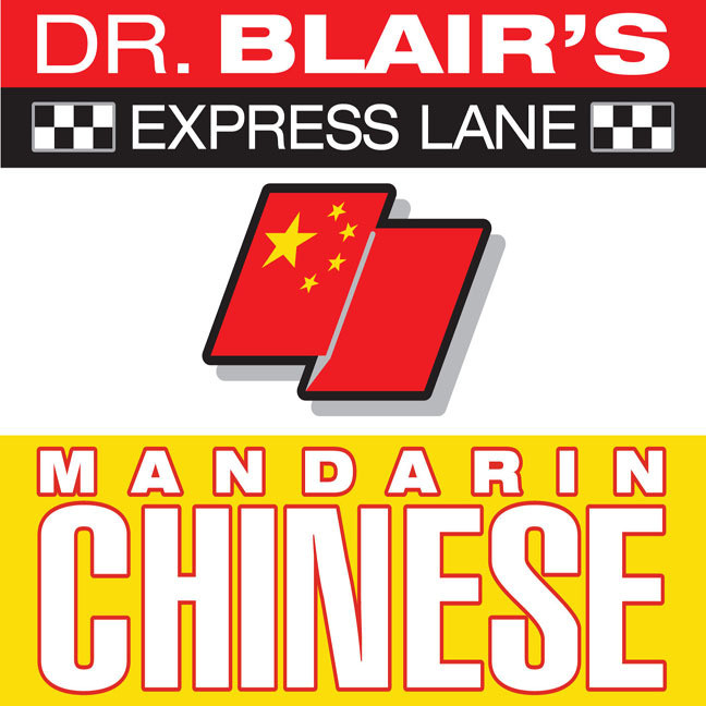 Printable Dr. Blair's Express Lane: Chinese: Chinese Audiobook Cover Art
