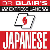 Dr. Blair's Express Lane: Japanese: Japanese