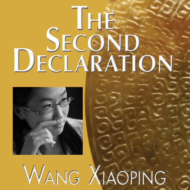 Printable The Second Declaration Audiobook Cover Art