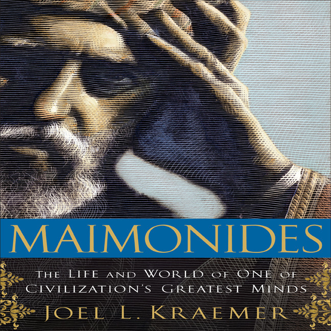Printable Maimonides: The Life and World of One of Civilization's Greatest Minds Audiobook Cover Art