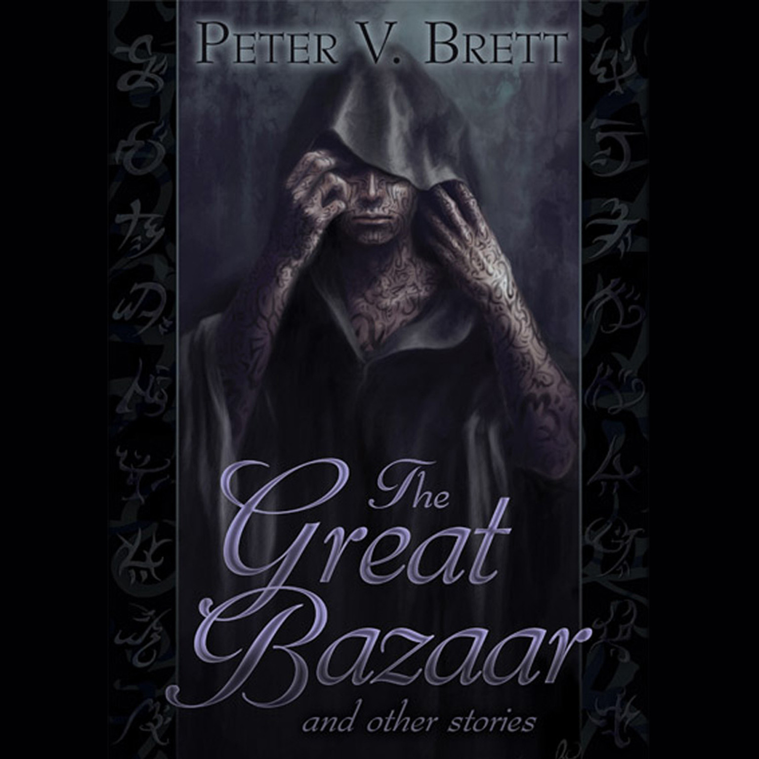 Printable The Great Bazaar Audiobook Cover Art