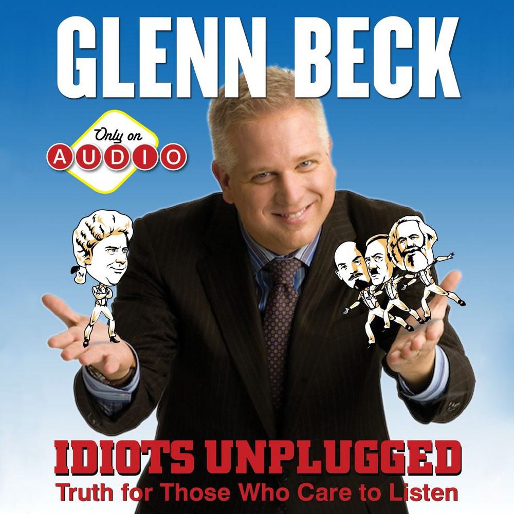 Printable Idiots Unplugged Audiobook Cover Art