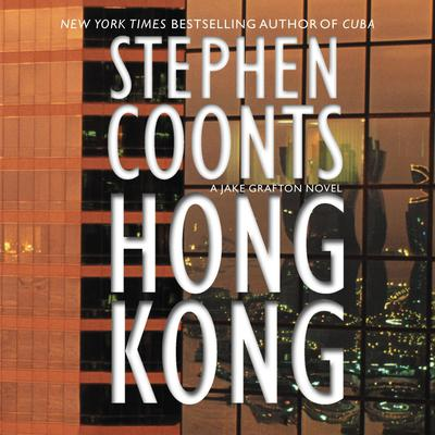 Hong Kong Audiobook, by Stephen Coonts