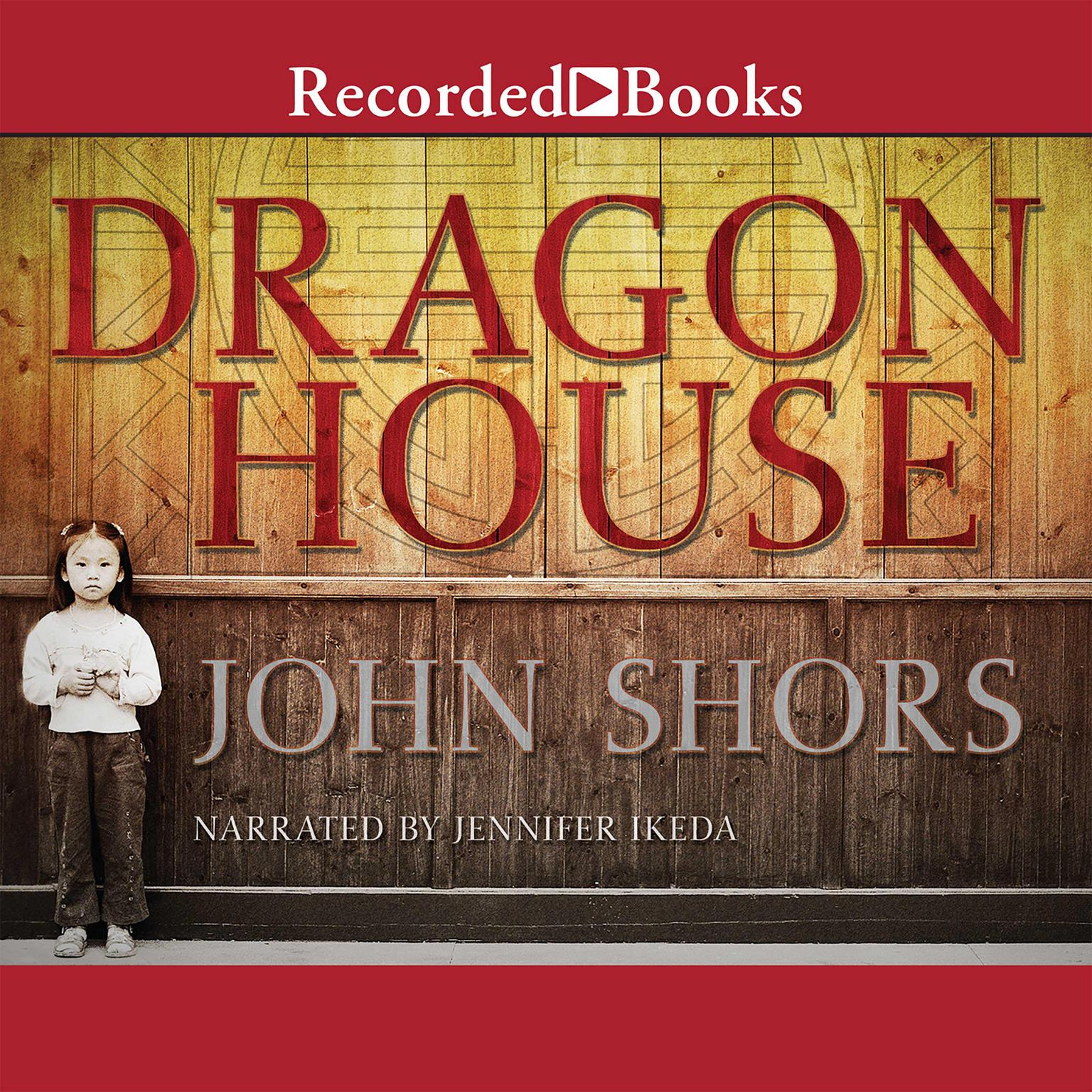 Printable Dragon House Audiobook Cover Art