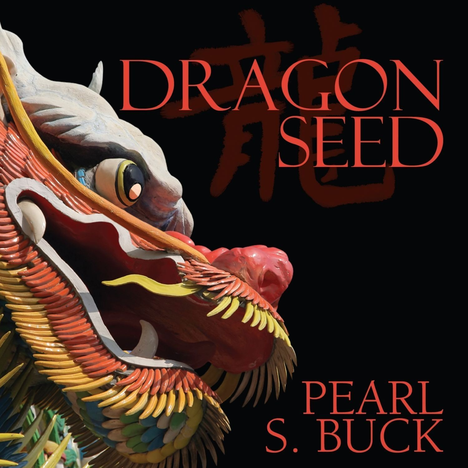 Printable Dragon Seed Audiobook Cover Art
