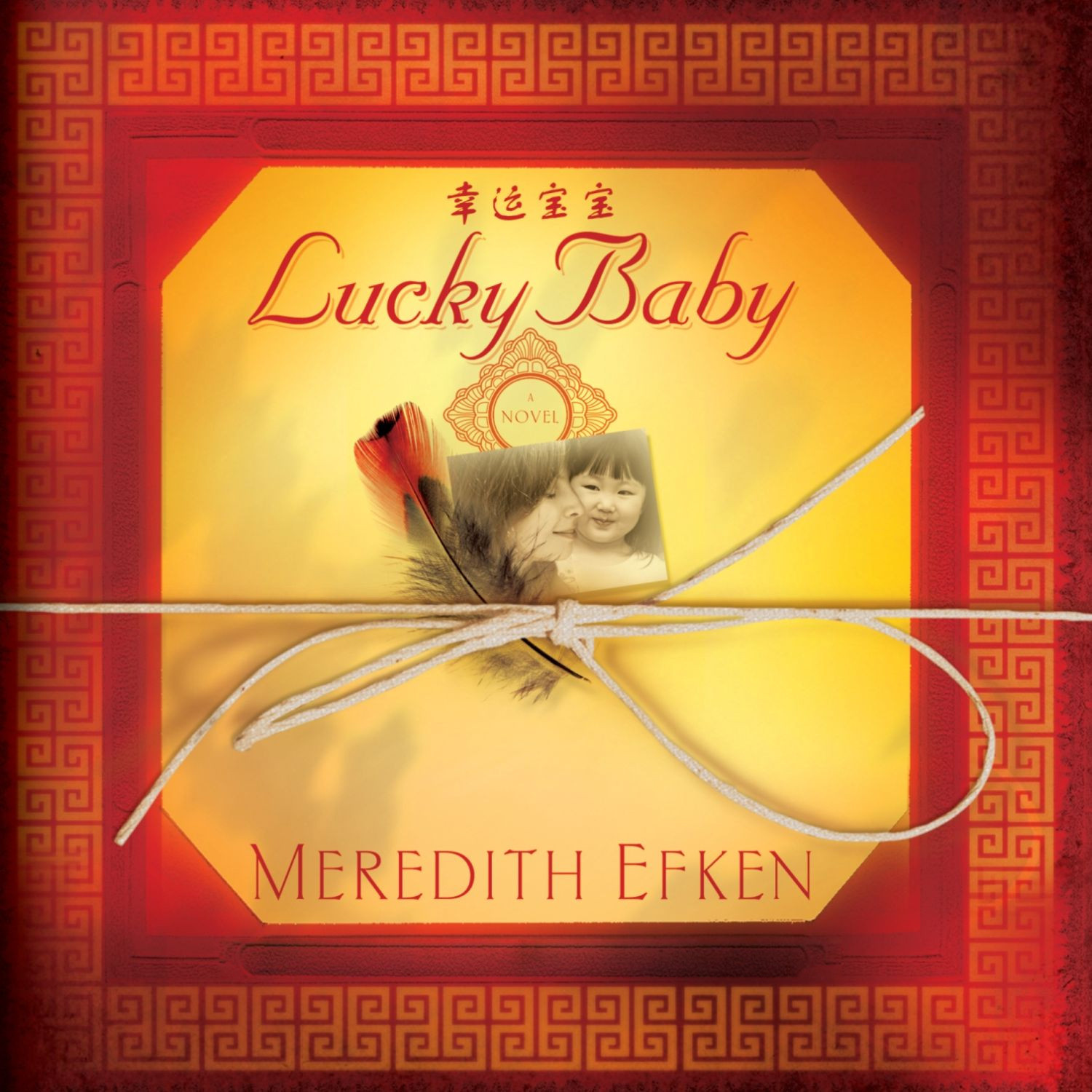 Printable Lucky Baby: A Novel Audiobook Cover Art
