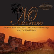 No Limitations Audiobook, by Shen Xiao Feng