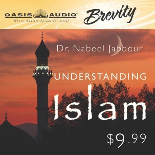 Printable Understanding Islam Audiobook Cover Art