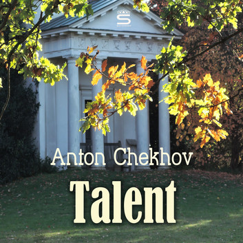 Printable Talent Audiobook Cover Art