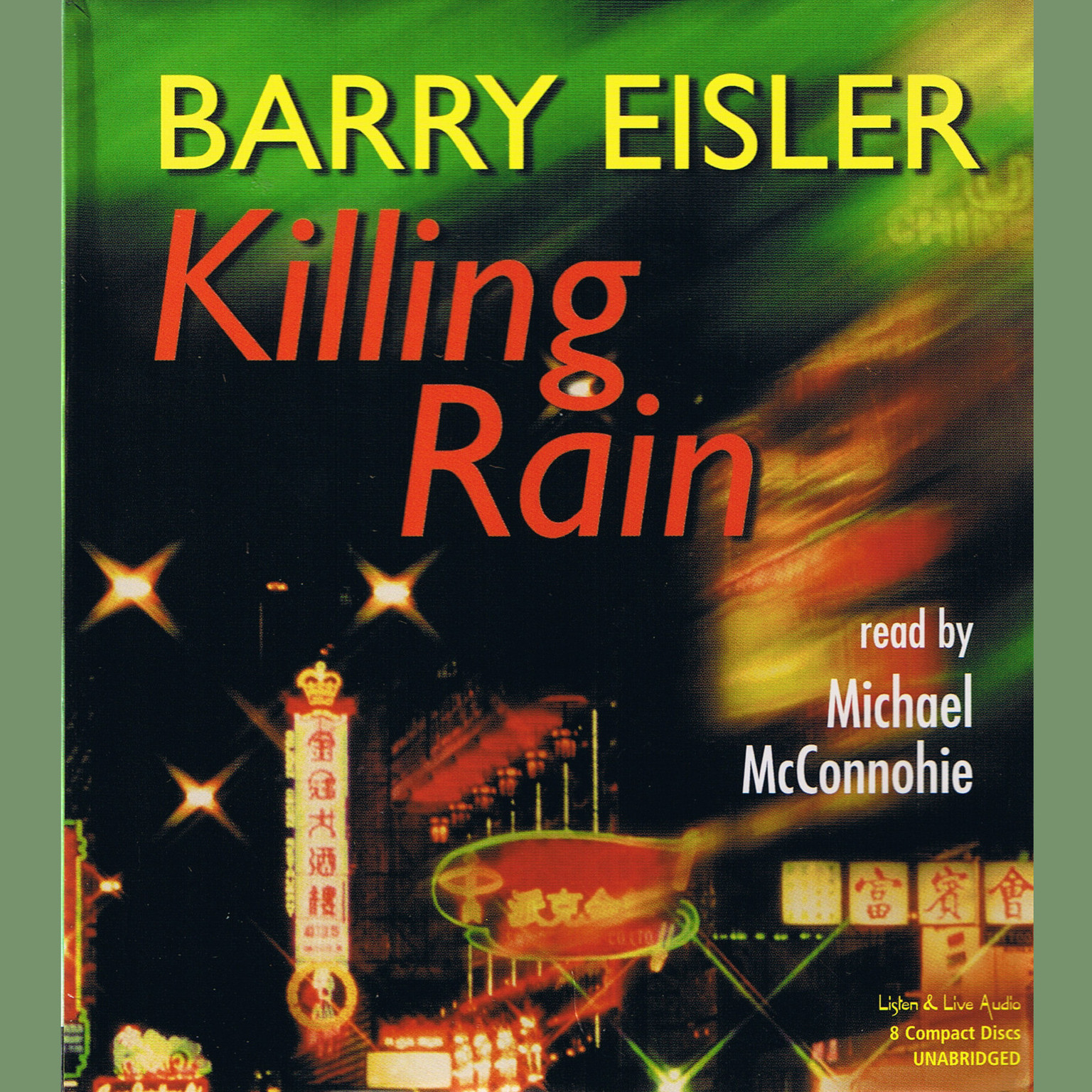 Printable Killing Rain Audiobook Cover Art