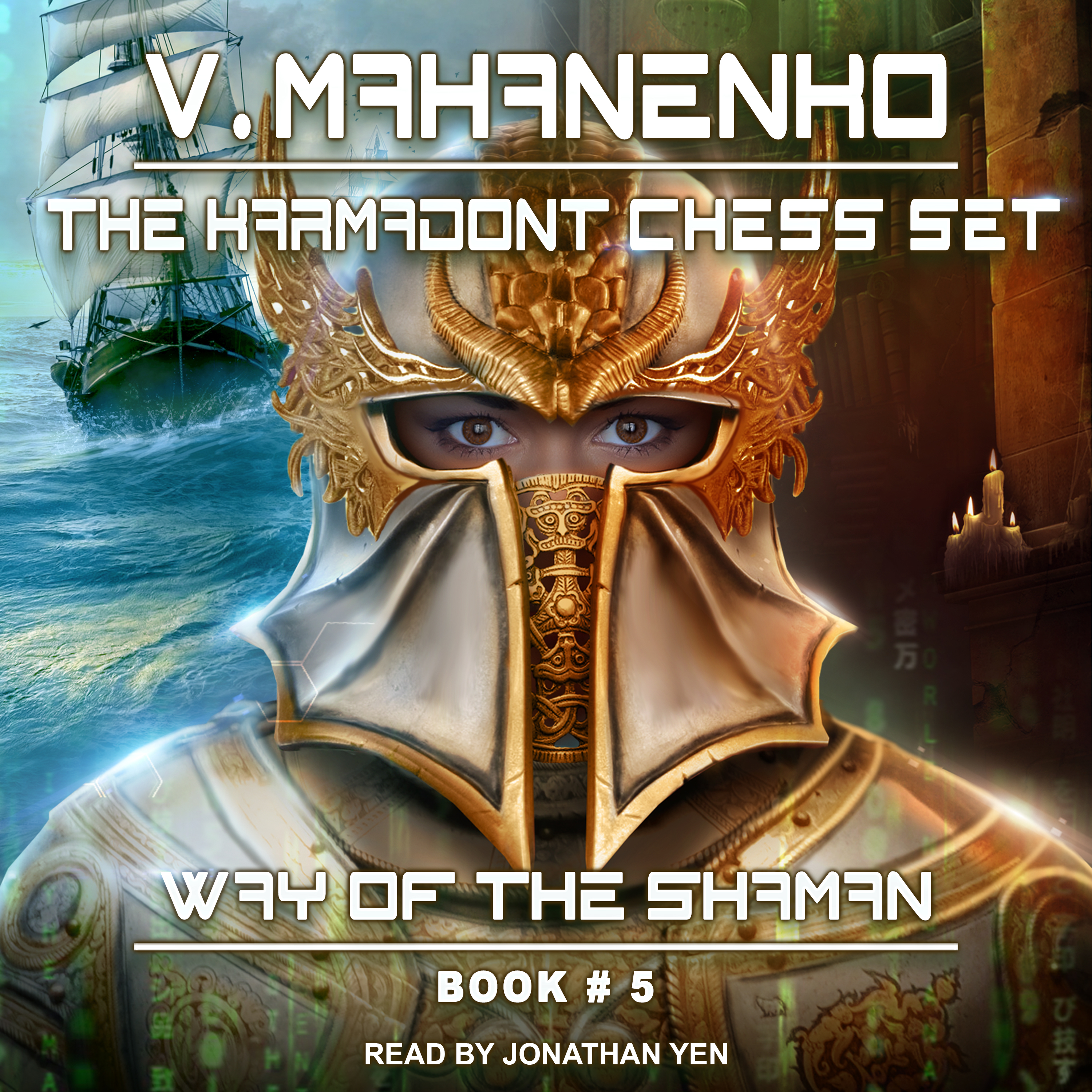 Printable The Karmadont Chess Set Audiobook Cover Art