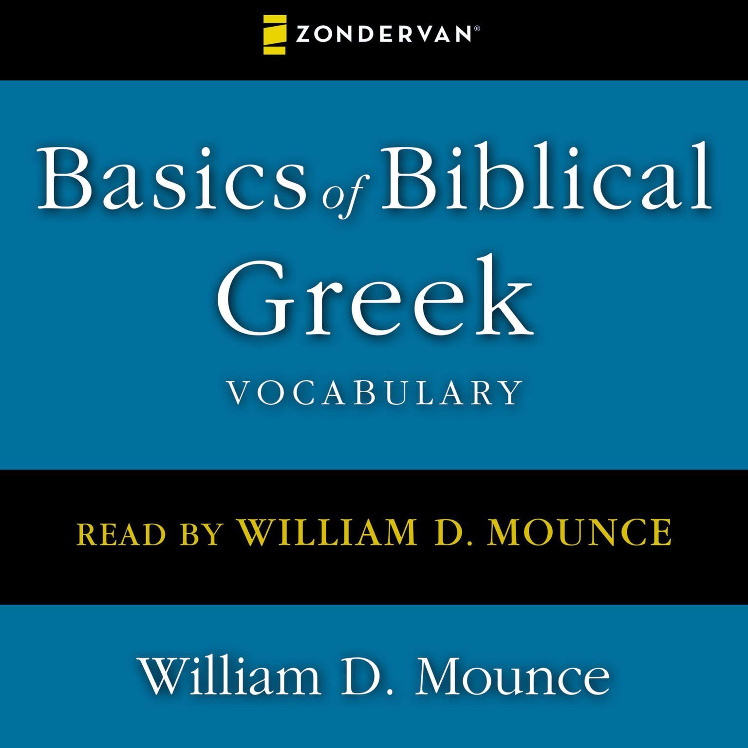 Printable Basics of Biblical Greek Vocabulary Audiobook Cover Art