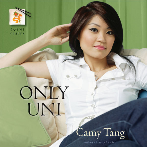 Printable Only Uni Audiobook Cover Art