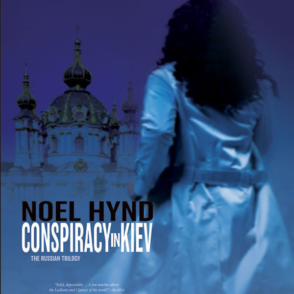 Printable Conspiracy in Kiev Audiobook Cover Art