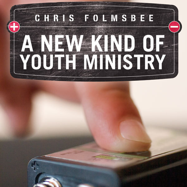 Printable A New Kind of Youth Ministry Audiobook Cover Art