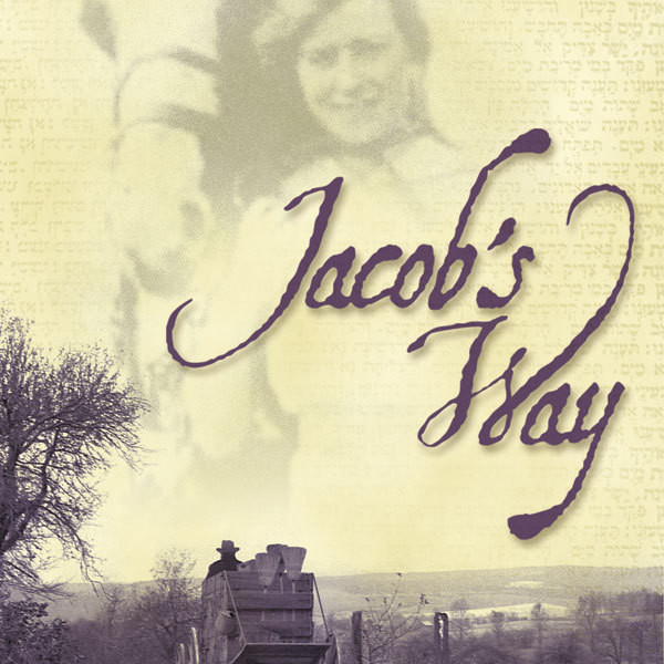Printable Jacob's Way Audiobook Cover Art