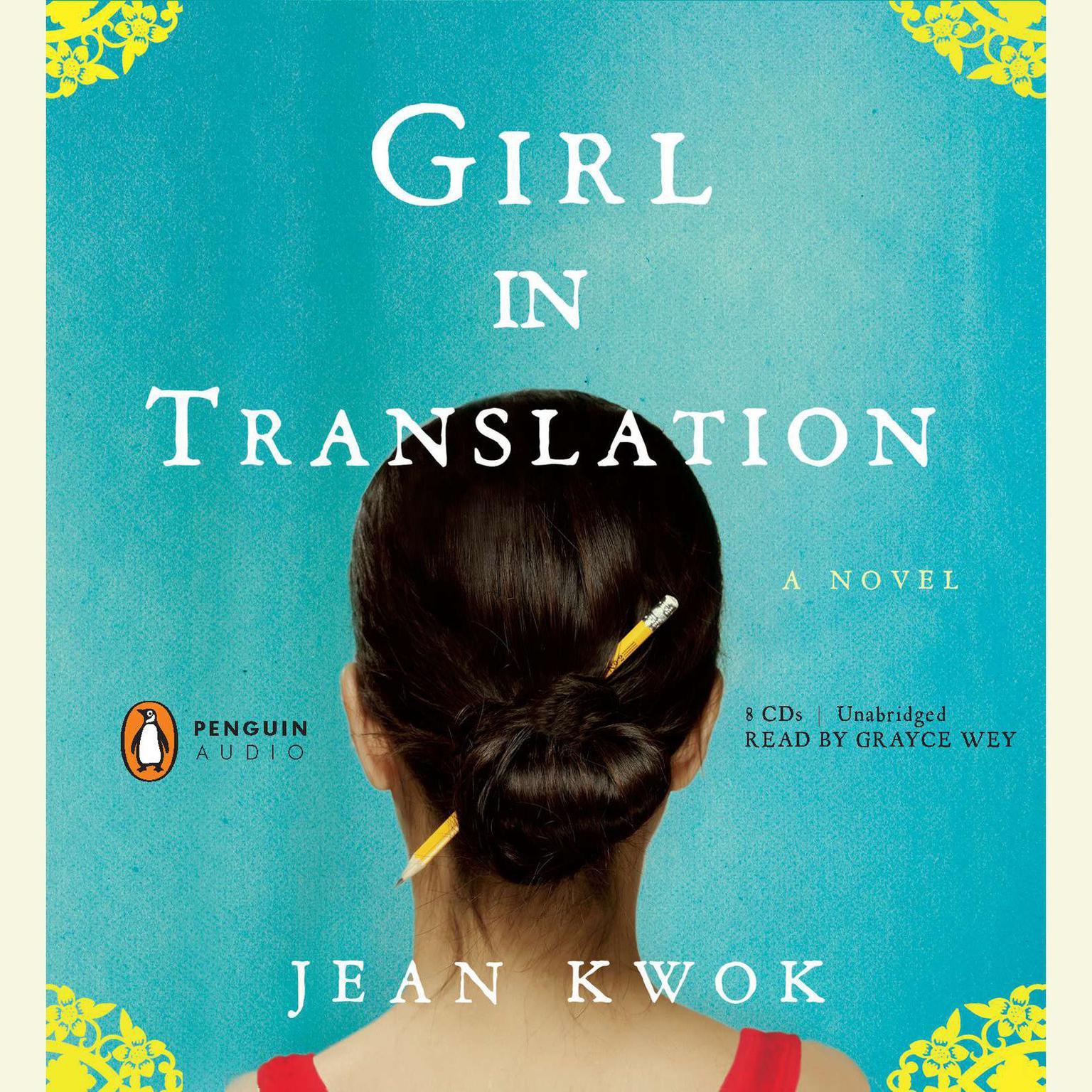 Printable Girl in Translation Audiobook Cover Art