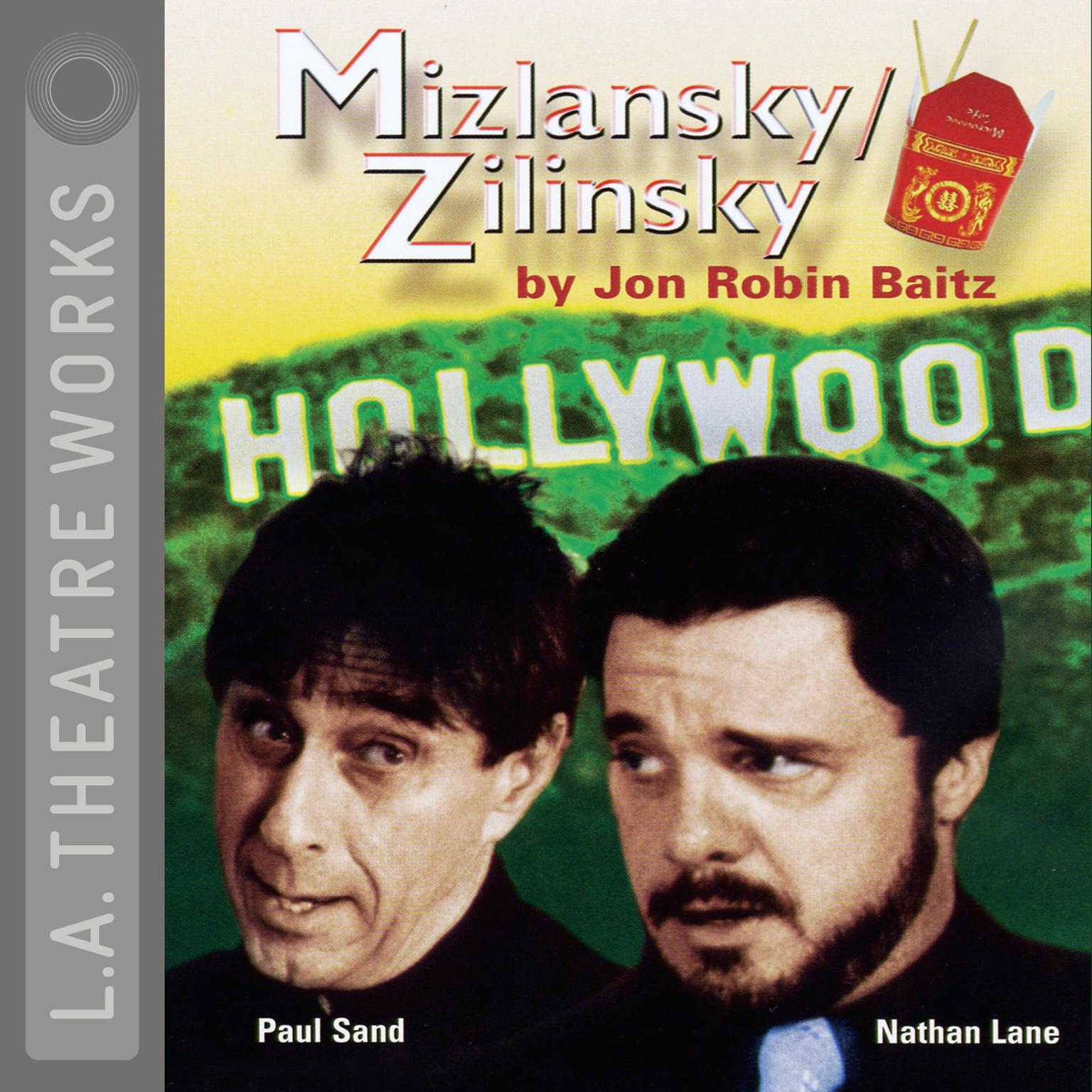 Printable Mizlansky / Zilinsky Audiobook Cover Art