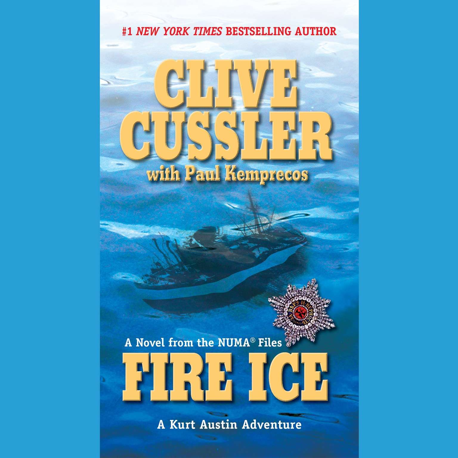 Printable Fire Ice Audiobook Cover Art