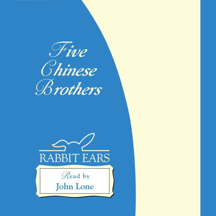 Printable Five Chinese Brothers Audiobook Cover Art