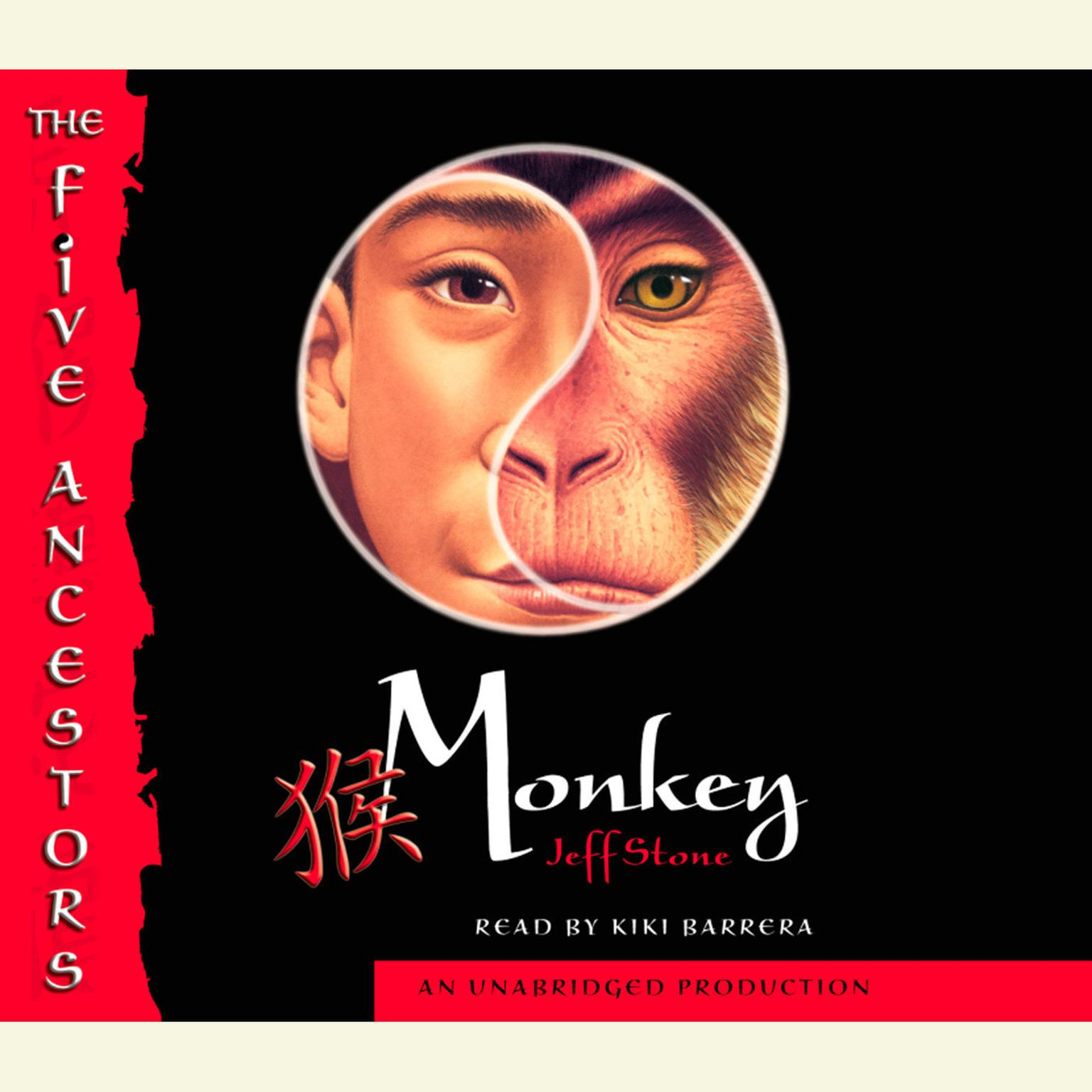 Printable Monkey Audiobook Cover Art