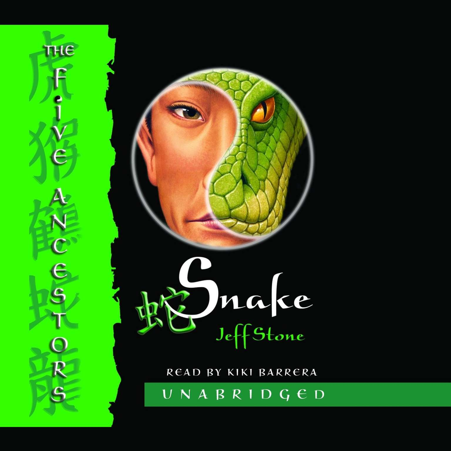 Printable The Five Ancestors Book 3: Snake Audiobook Cover Art