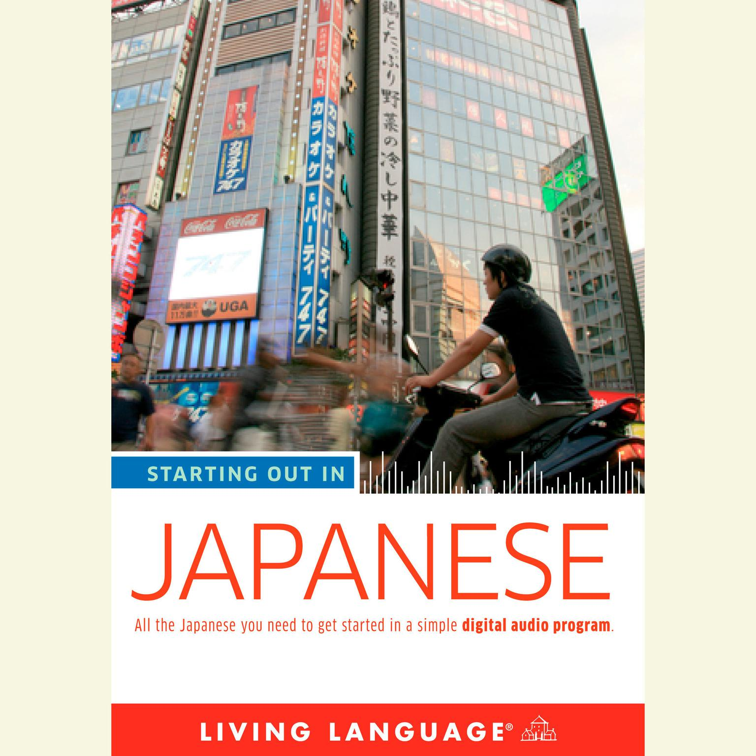 Printable Starting Out in Japanese Audiobook Cover Art