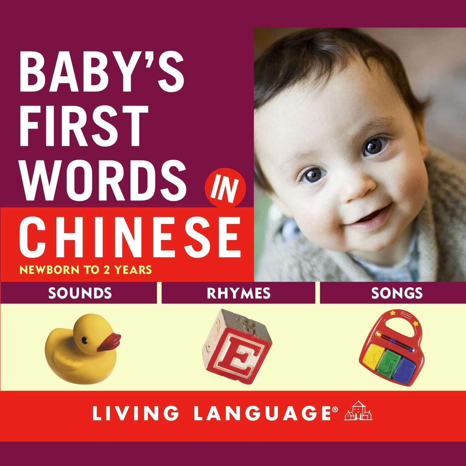 Printable Baby's First Words in Chinese: Newborn to Two Years Audiobook Cover Art