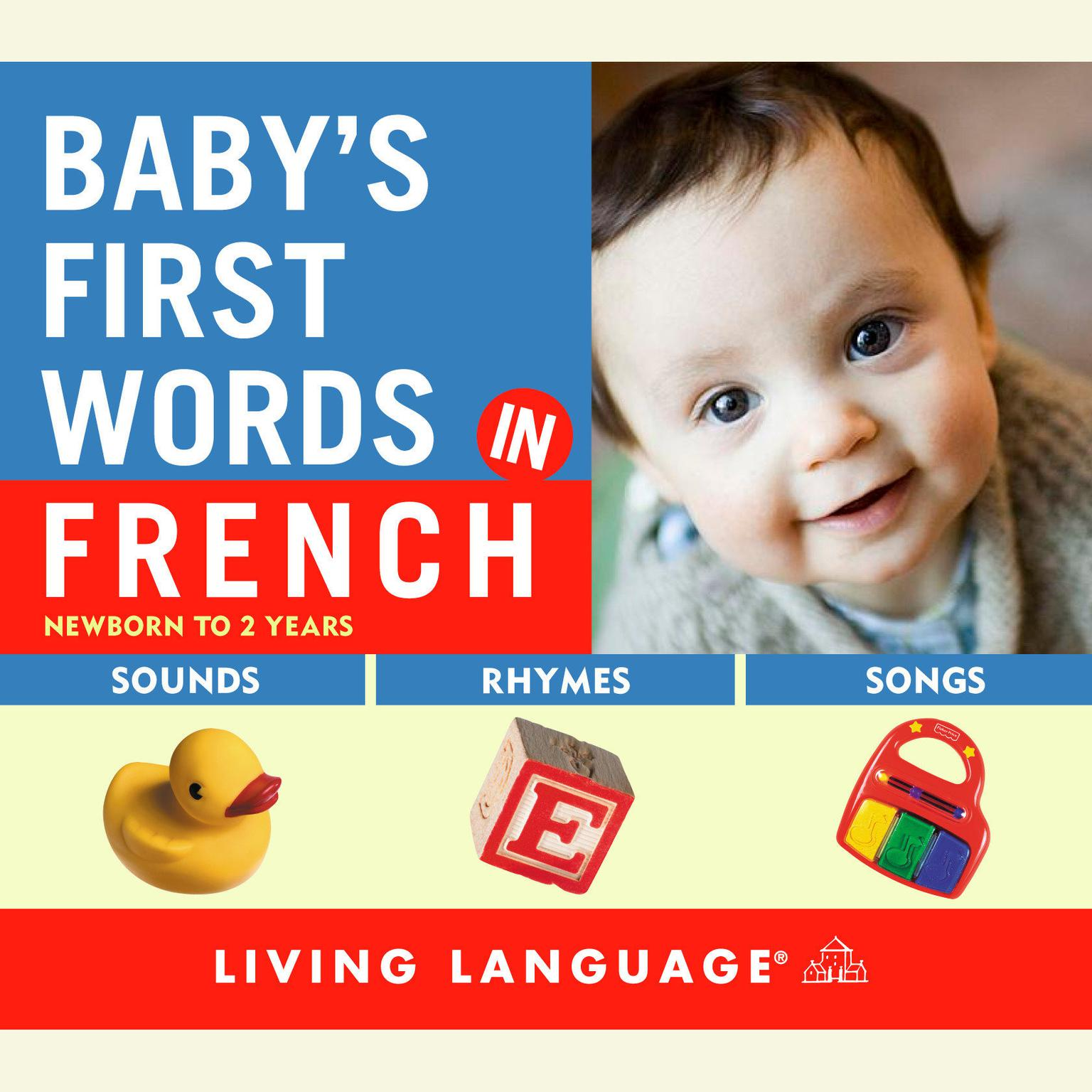 Printable Baby's First Words in French Audiobook Cover Art