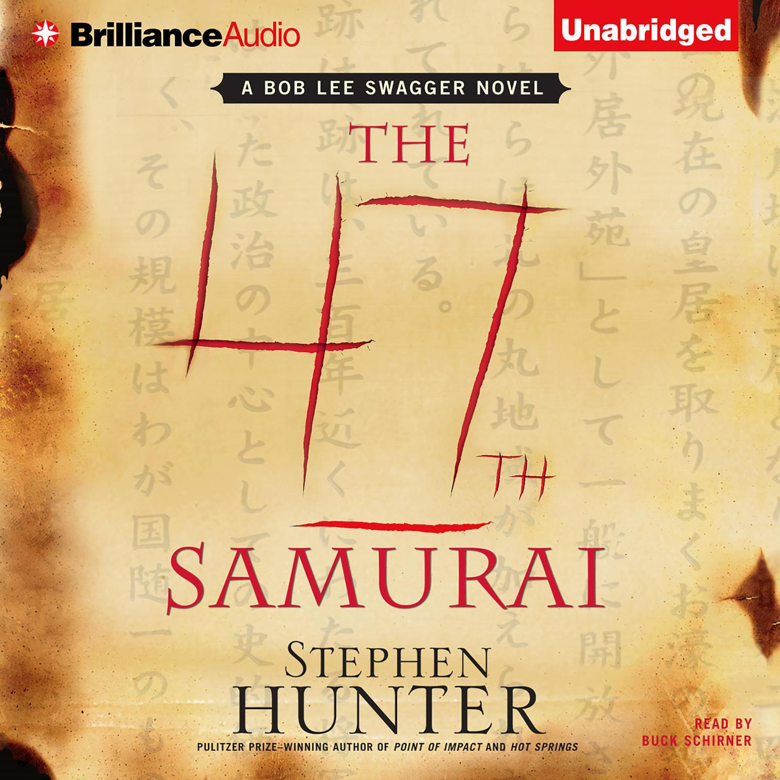 Printable The 47th Samurai Audiobook Cover Art