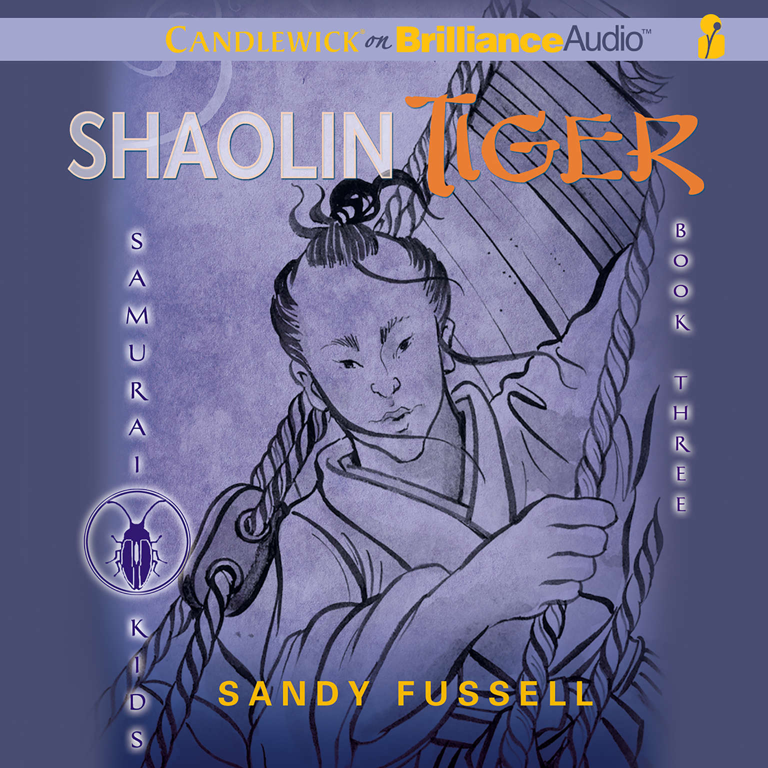 Printable Samurai Kids #3: Shaolin Tiger Audiobook Cover Art