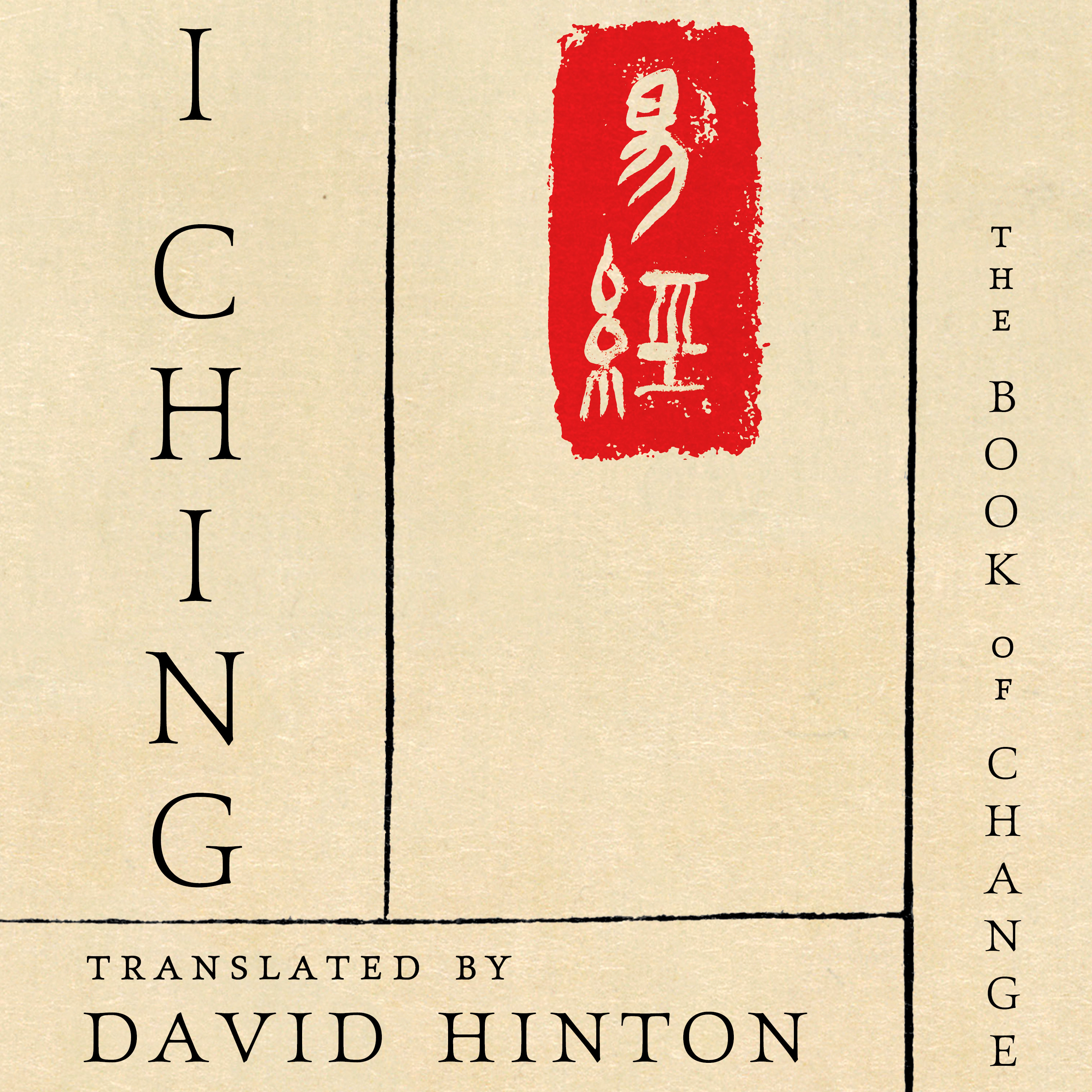 Printable I Ching: The Book of Change Audiobook Cover Art