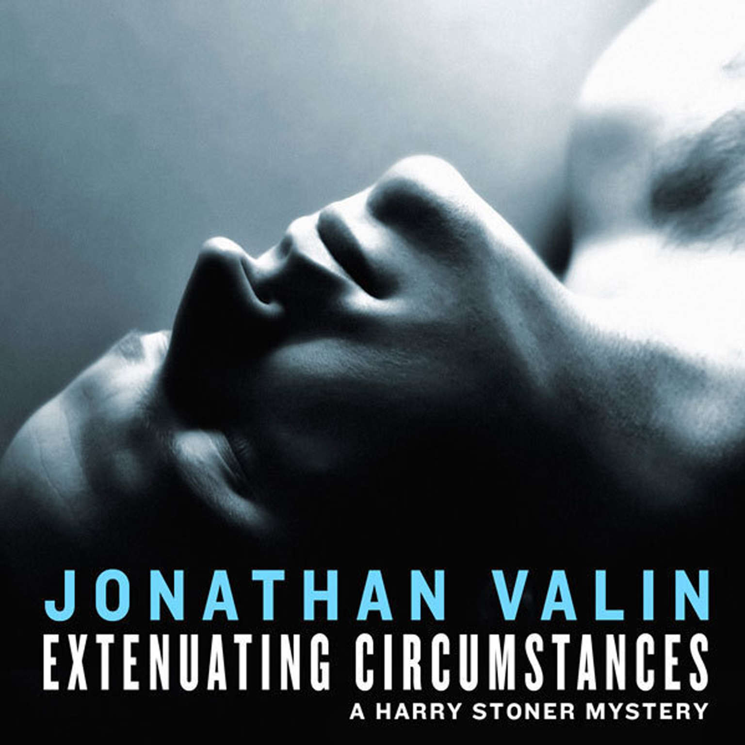 Printable Extenuating Circumstances Audiobook Cover Art