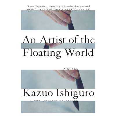 An Artist of the Floating World Audiobook, by Kazuo Ishiguro