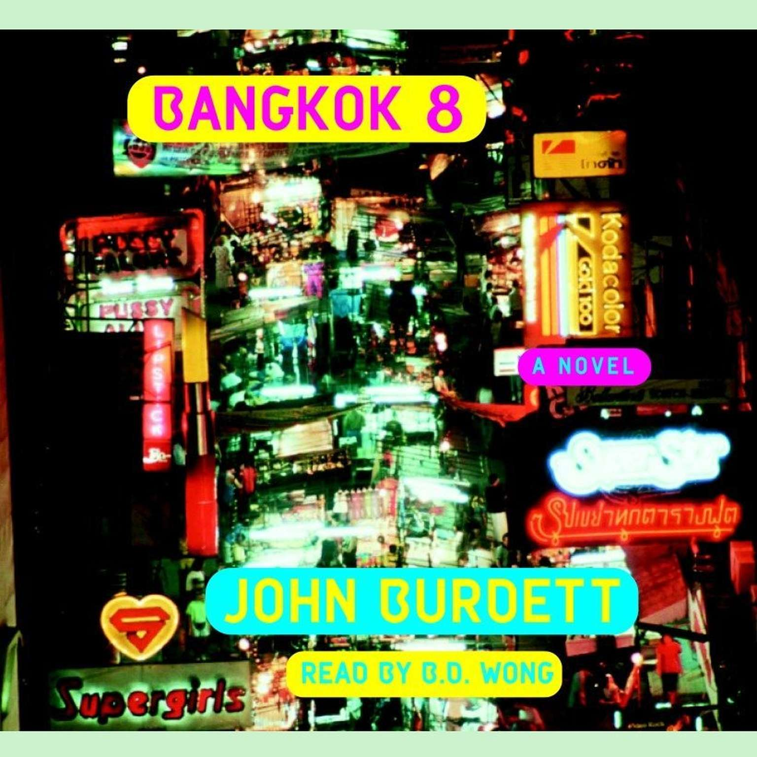 Printable Bangkok 8: A Novel Audiobook Cover Art