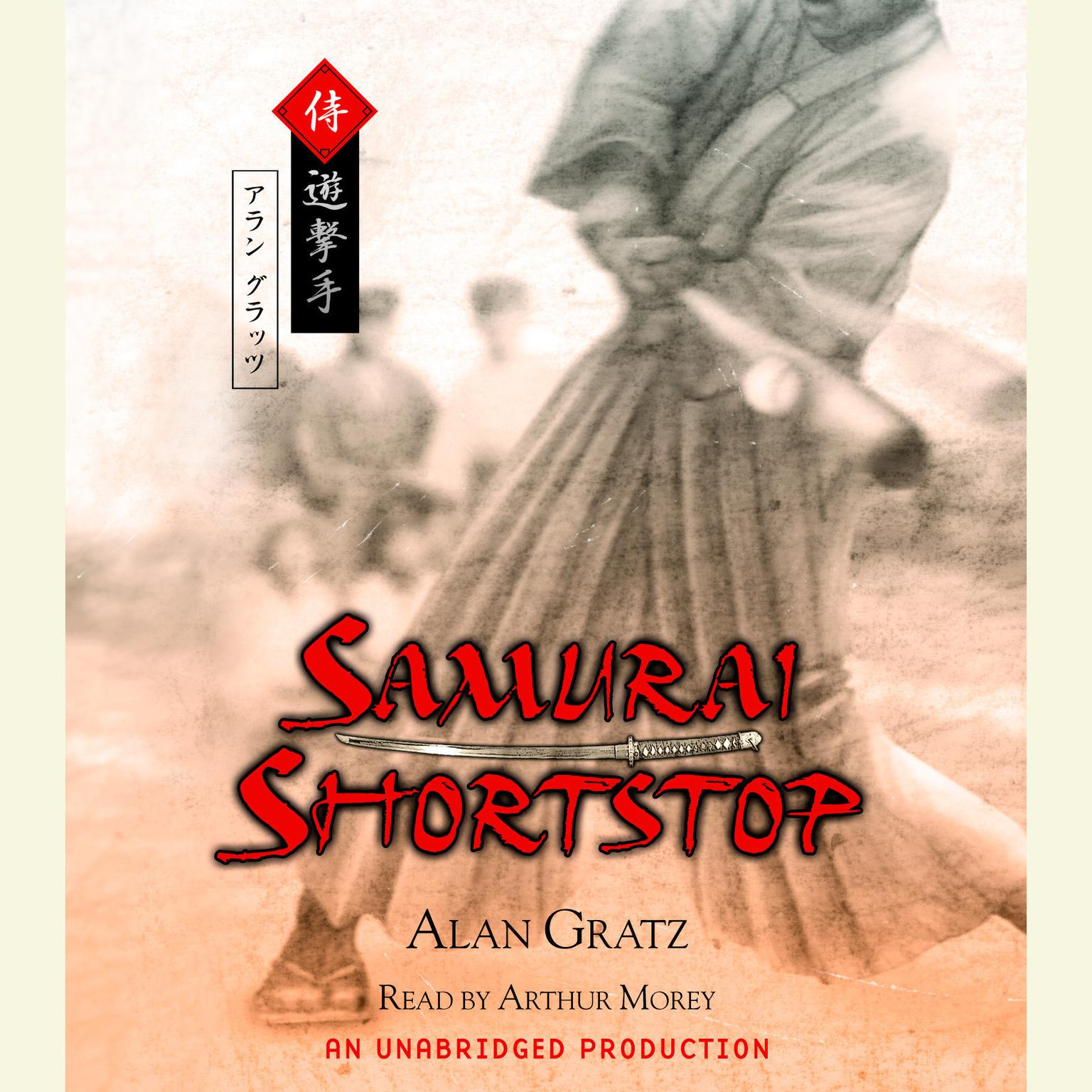 Printable Samurai Shortstop Audiobook Cover Art