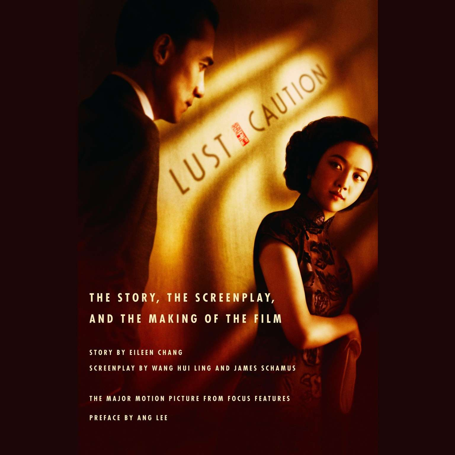 Printable Lust, Caution: The Story, the Screenplay, and the Making of the Film Audiobook Cover Art