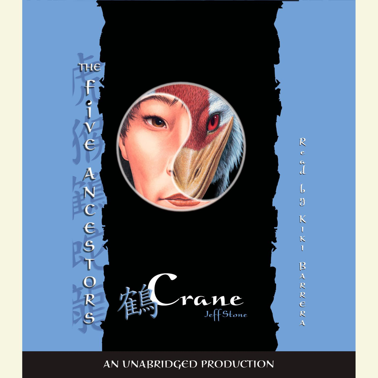 Printable The Five Ancestors Book 4: Crane Audiobook Cover Art