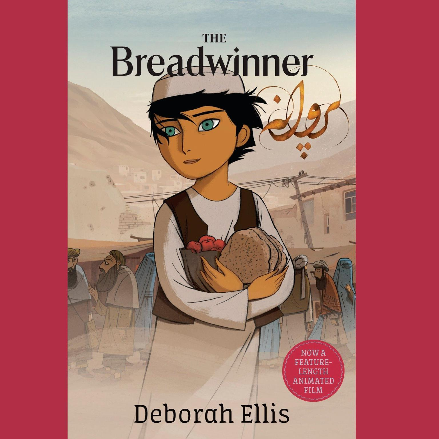 Printable The Breadwinner Audiobook Cover Art