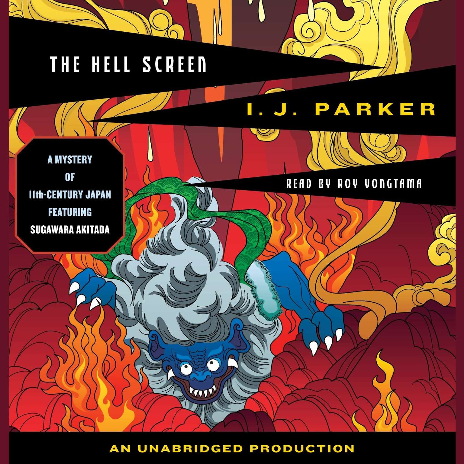 Printable The Hell Screen Audiobook Cover Art