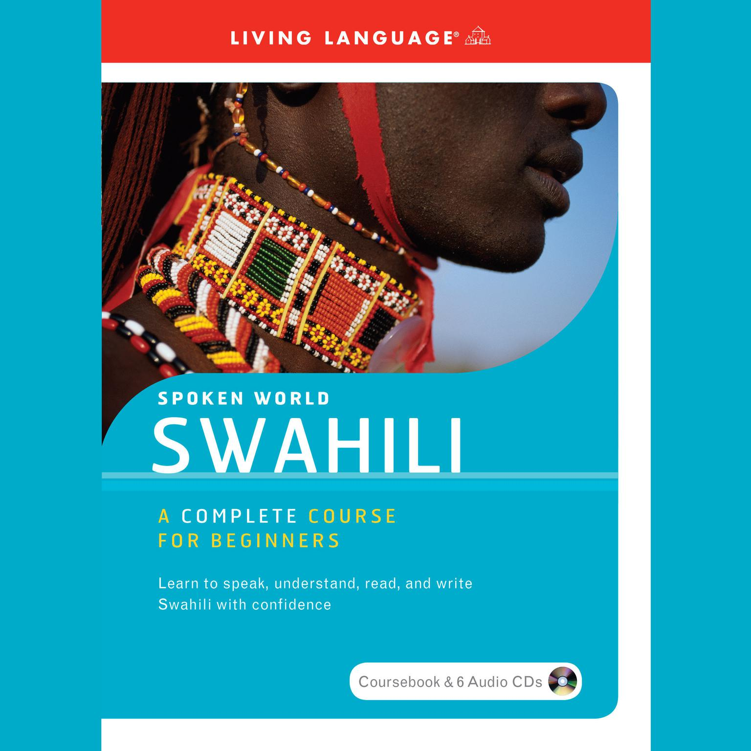 Printable Swahili Audiobook Cover Art