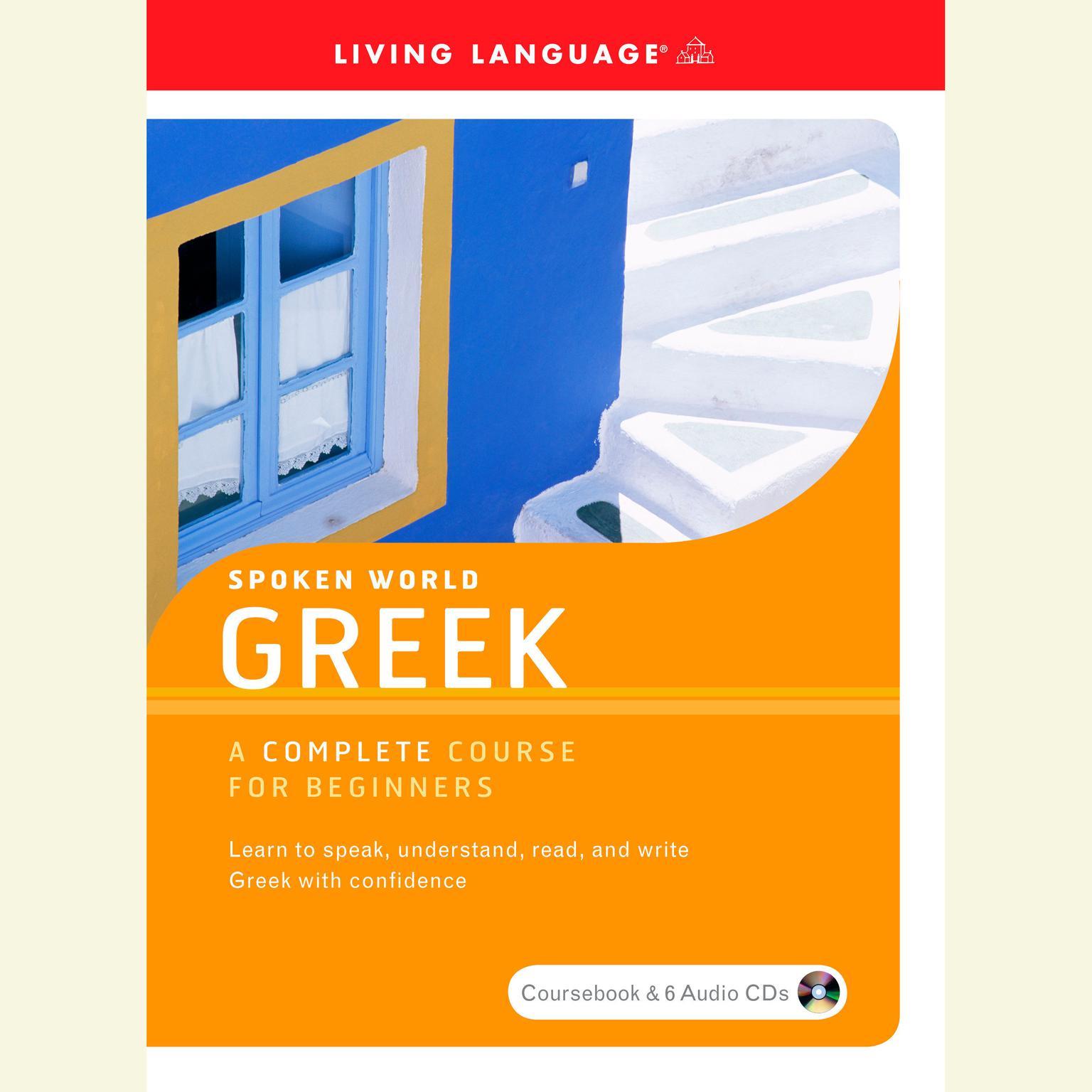 Printable Spoken World: Greek Audiobook Cover Art