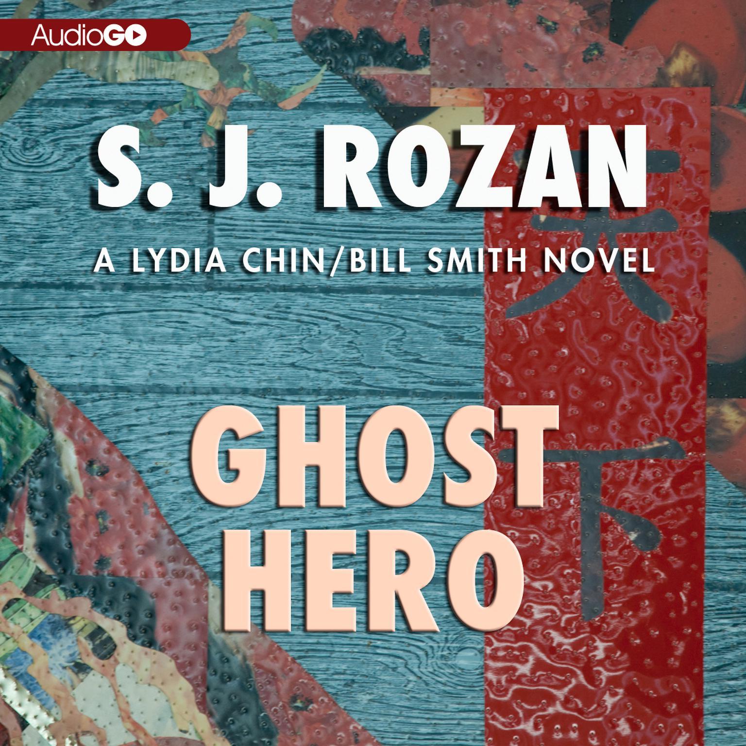 Printable Ghost Hero Audiobook Cover Art