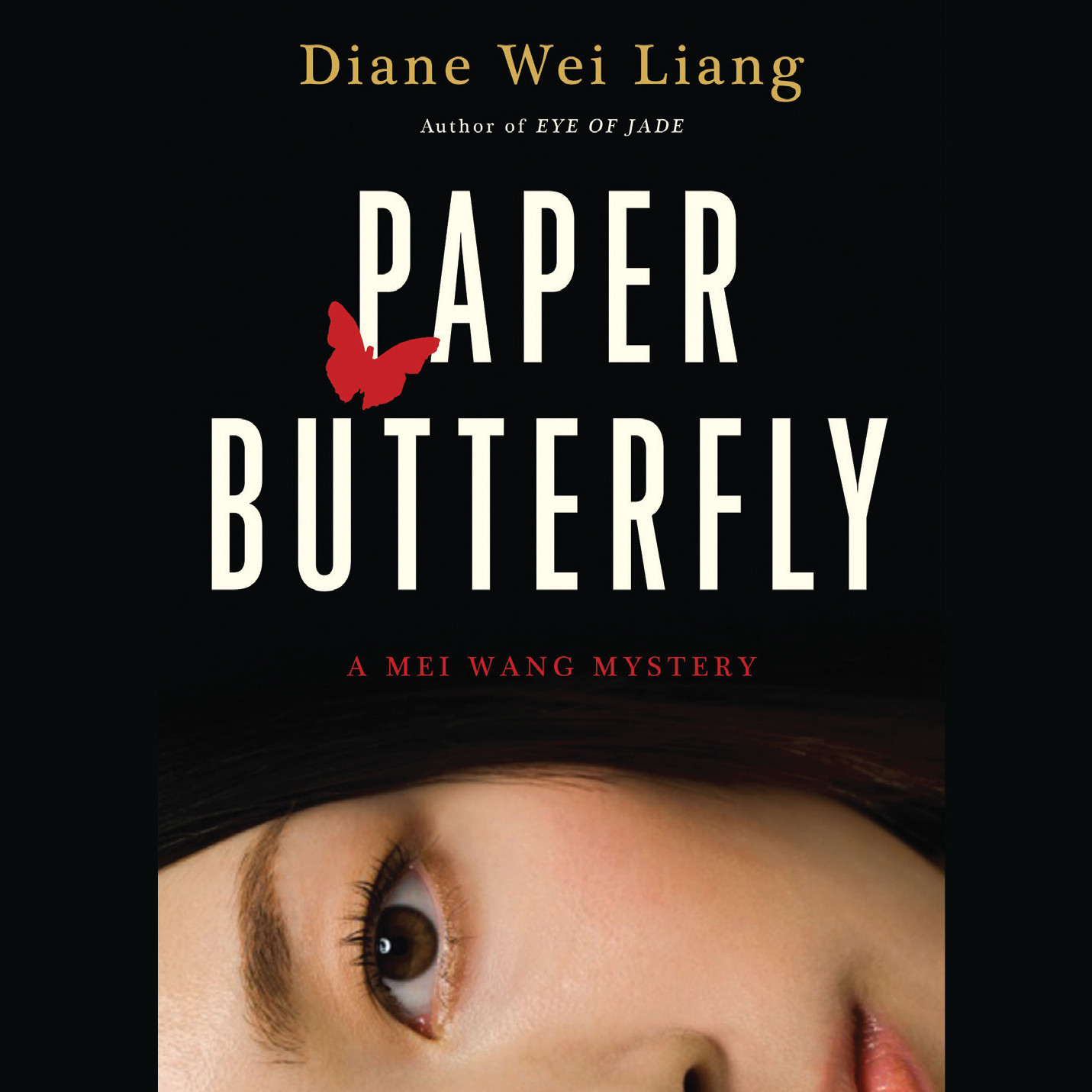 Printable Paper Butterfly Audiobook Cover Art