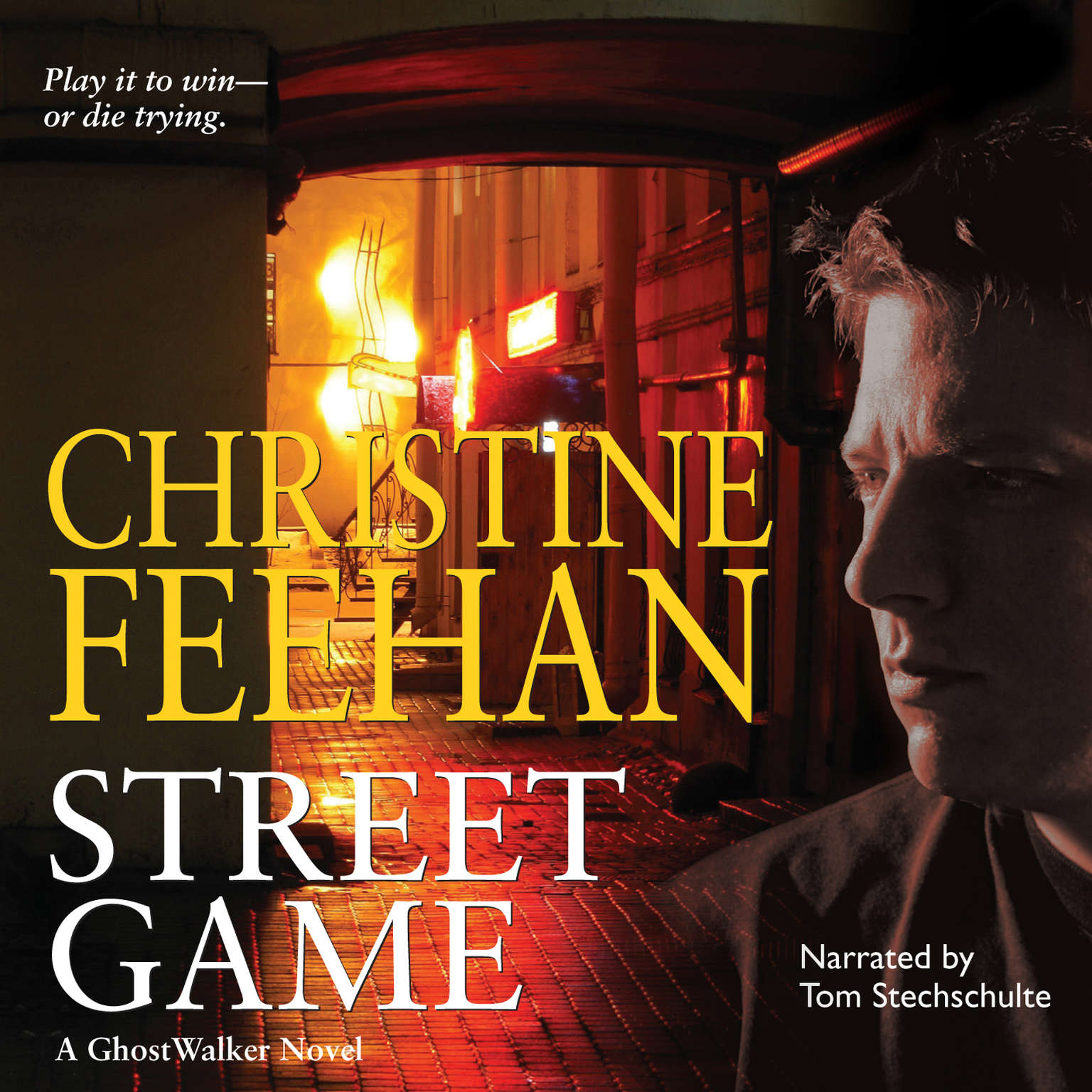 Printable Street Game Audiobook Cover Art