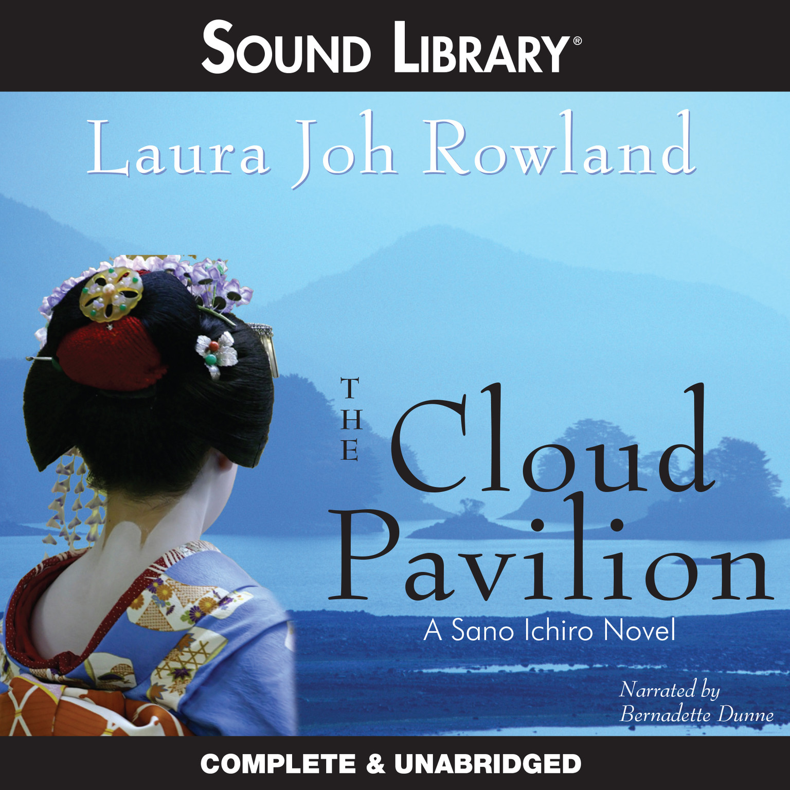 Printable The Cloud Pavilion Audiobook Cover Art