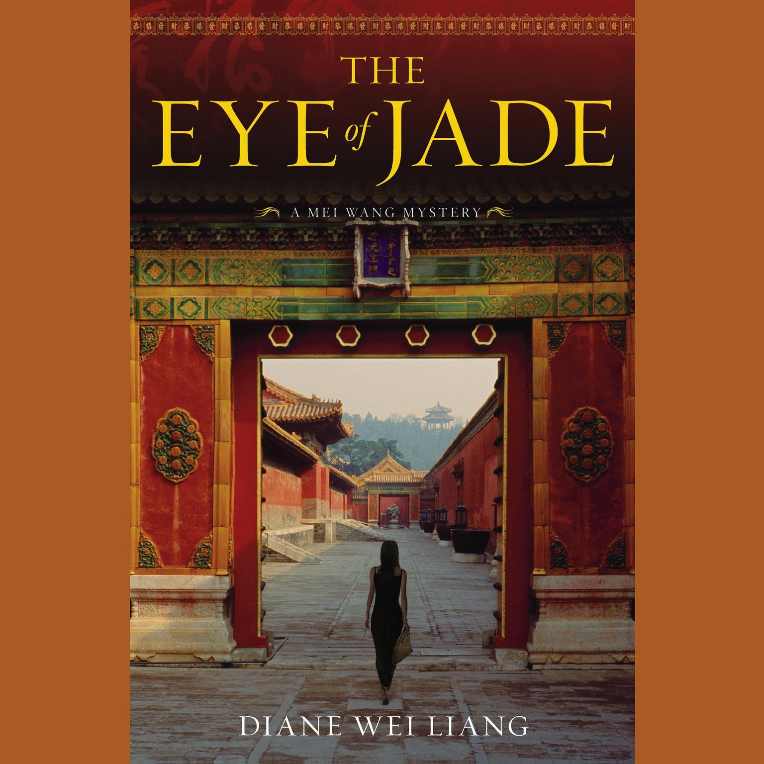 Printable The Eye of Jade Audiobook Cover Art