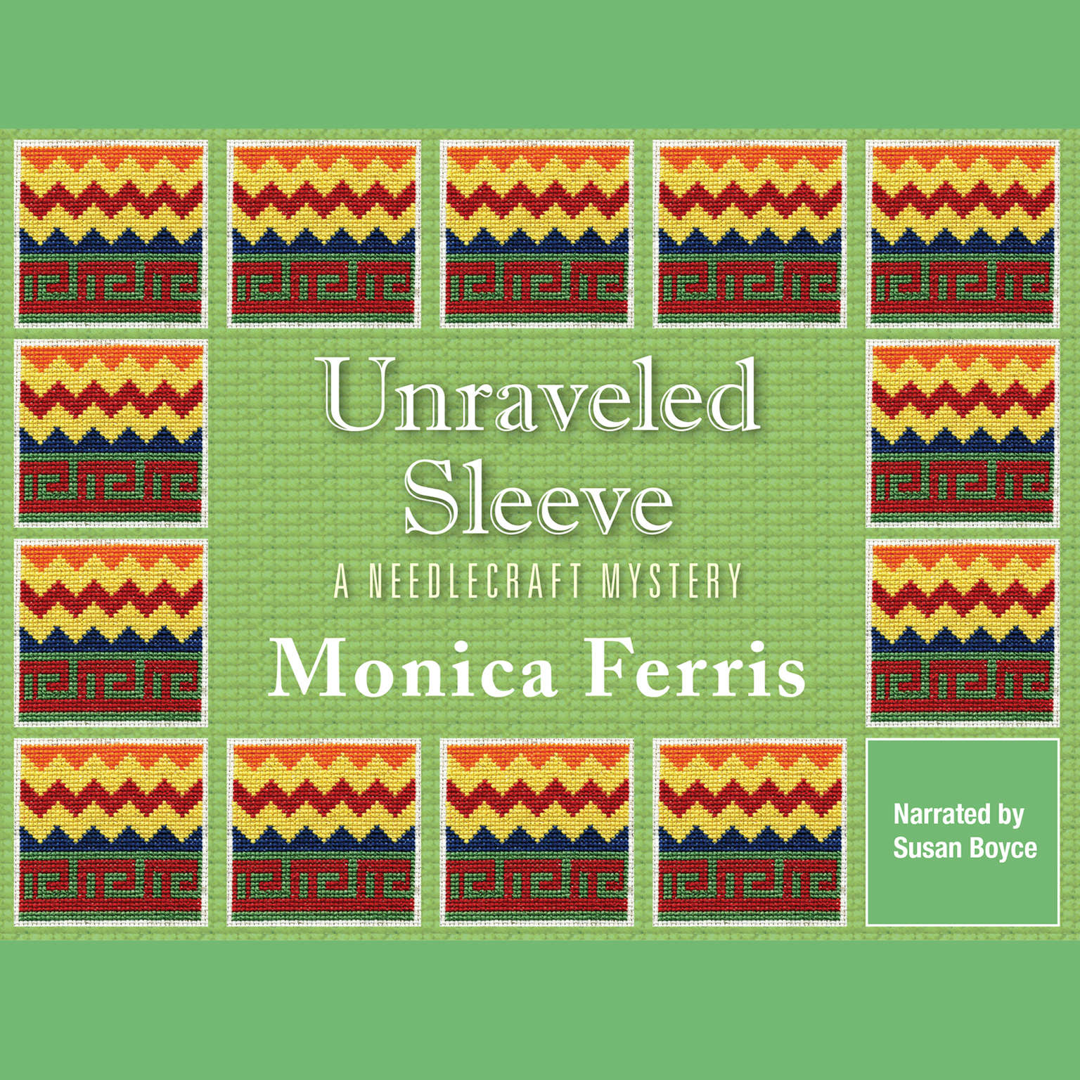 Printable Unraveled Sleeve Audiobook Cover Art