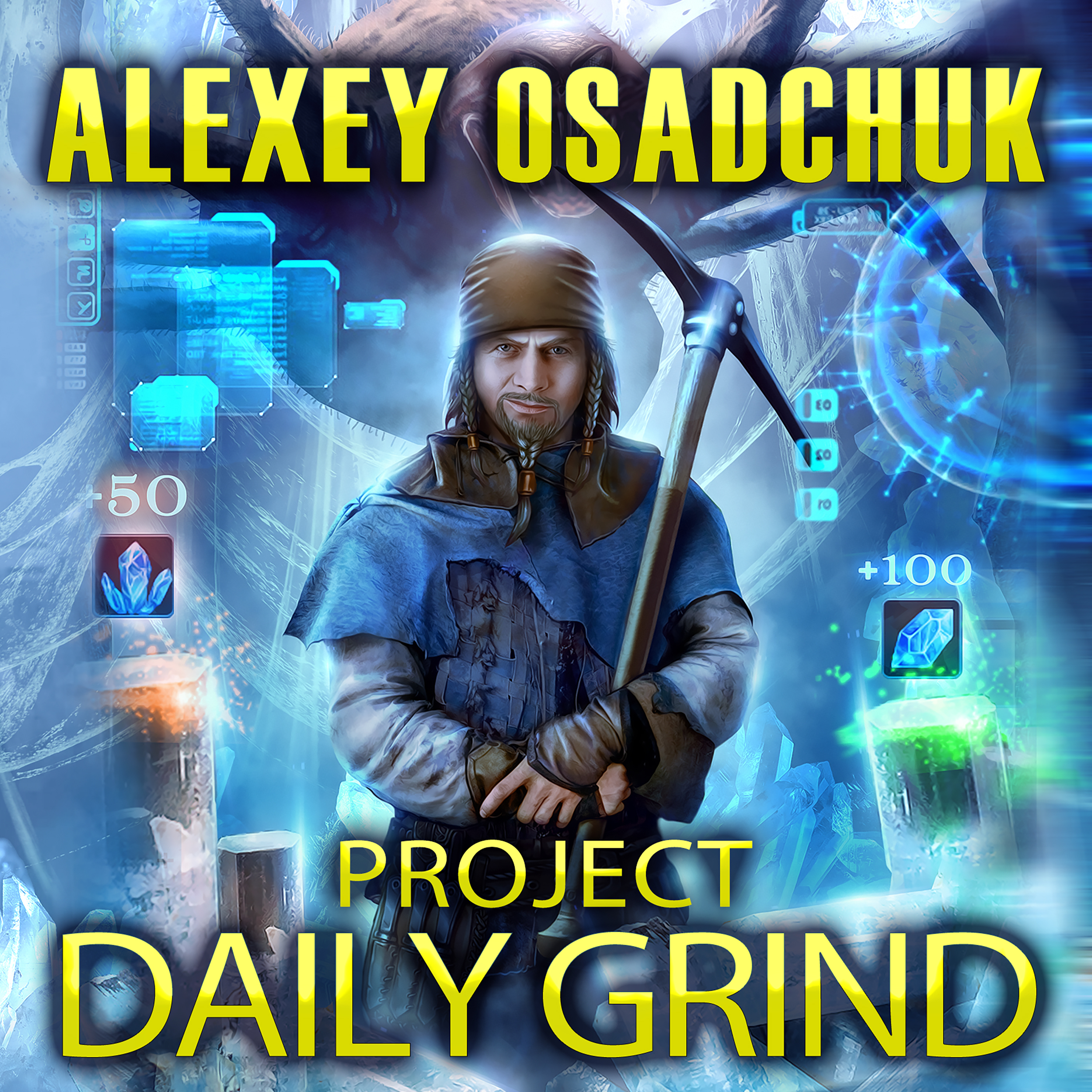 Printable Project Daily Grind Audiobook Cover Art