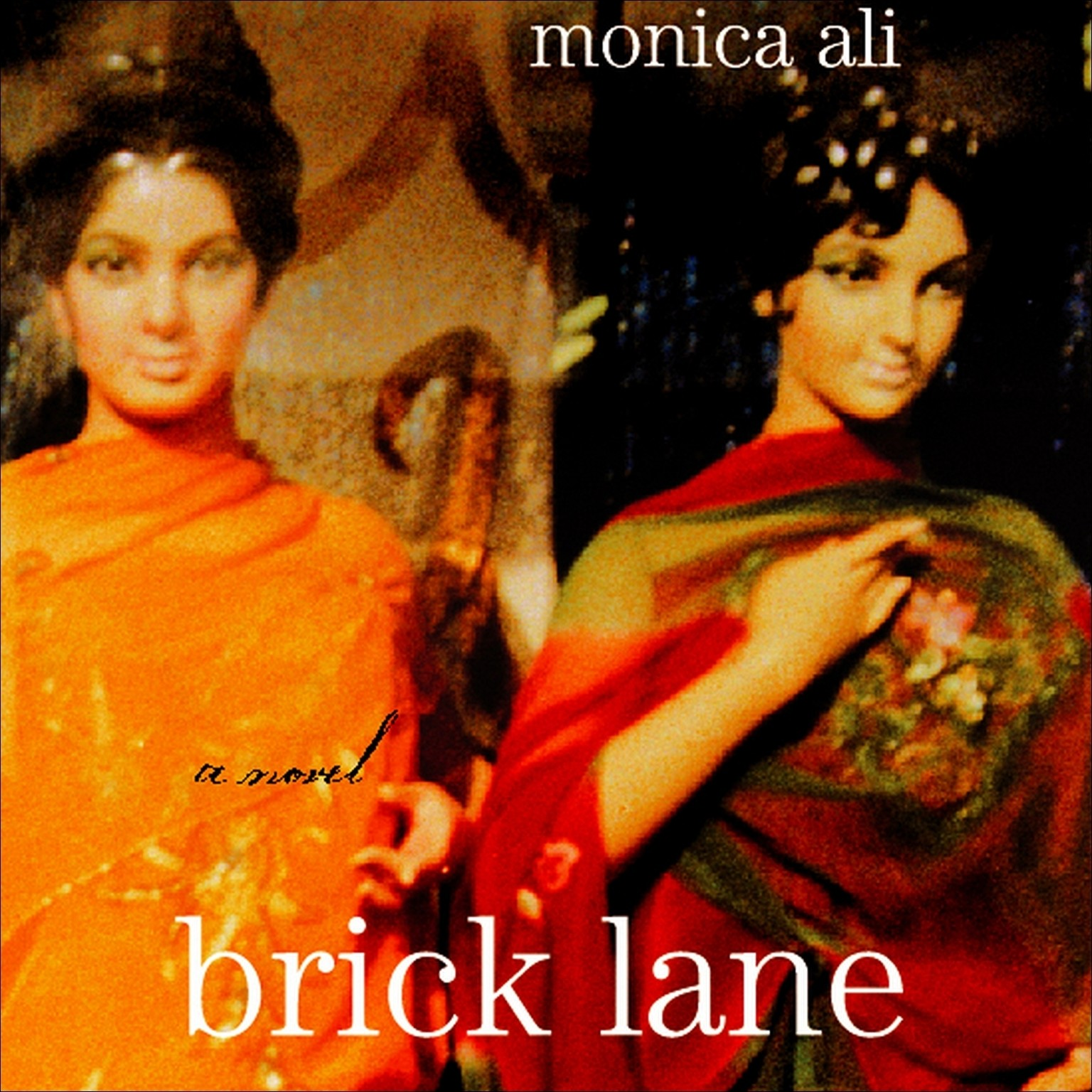 Printable Brick Lane Audiobook Cover Art